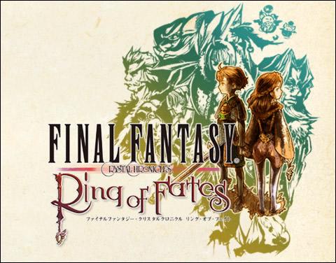 Final Fantasy Mania Ffccroflogo